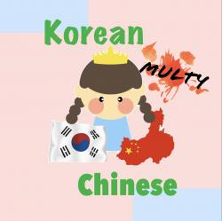Perrine (Founder of @multy_korean_chinese)