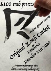 Original Kanji Coorporation